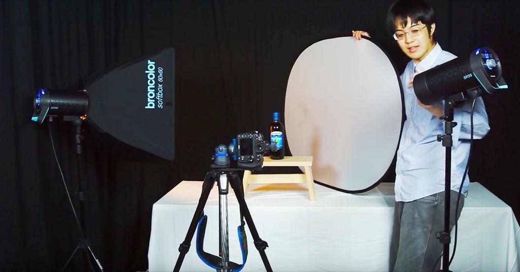 棚燈教學影片特集(1)雙燈+反光板,輕鬆拍出超有質感的「深色玻璃瓶」
