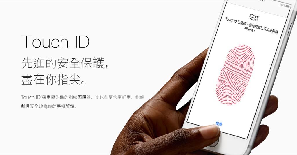 iCloud 帳號能用信用卡付款、當家門鑰匙開門,但蘋果如何保證安全呢?