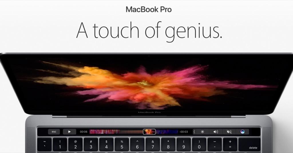 蘋果重新定義觸控?2016 MacBook Pro Touch Bar 讓你自訂控制按鈕!
