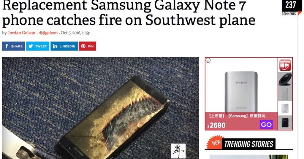 「新版」三星 Note 7 又傳爆炸,但這次爆炸的地點是 … 飛機上