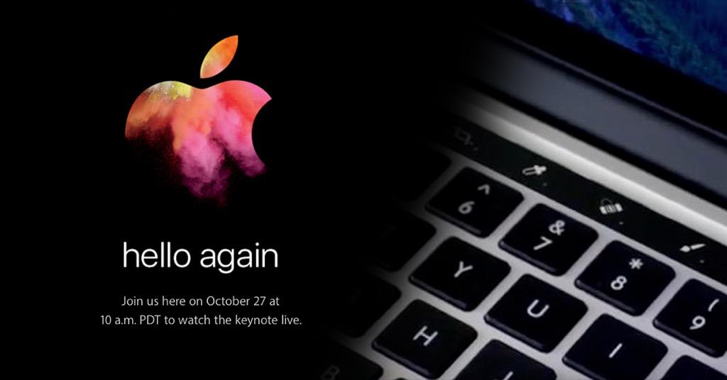 蘋果正式預告 10/27 發表會!MacBook Pro、ThunderBolt Display 極有可能「大改款」