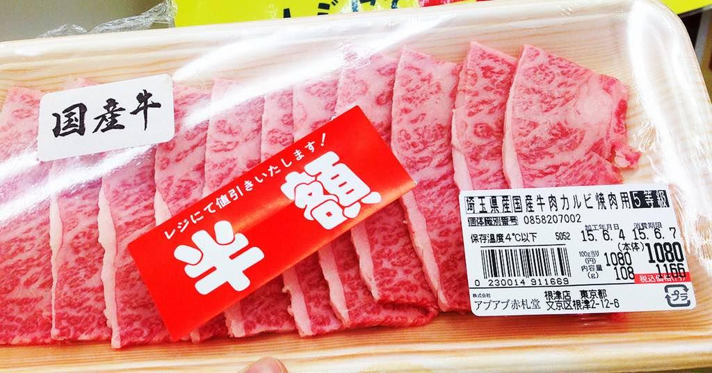 東京吃肉便宜又好康,更有讓人難以置信的半額好料!有廚房的話一定要自己料理了!