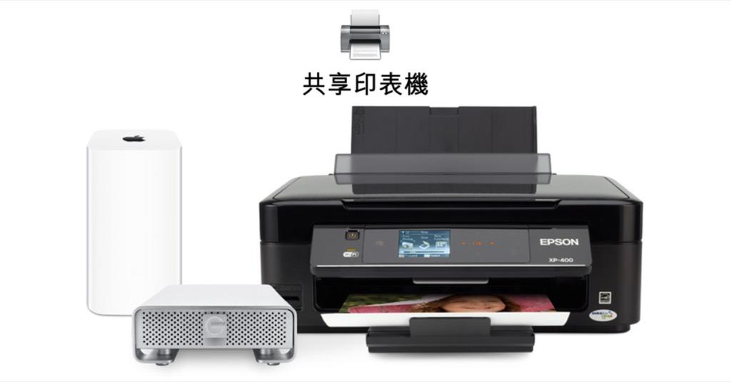 不用花大錢買網路印表機!蘋果 Airport 無線路由器讓你任意印表機都能網路共享!