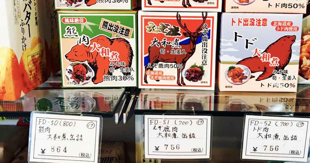 北海道野味蝦夷鹿 in 洋食漢堡排@North Continent|好吃不貴