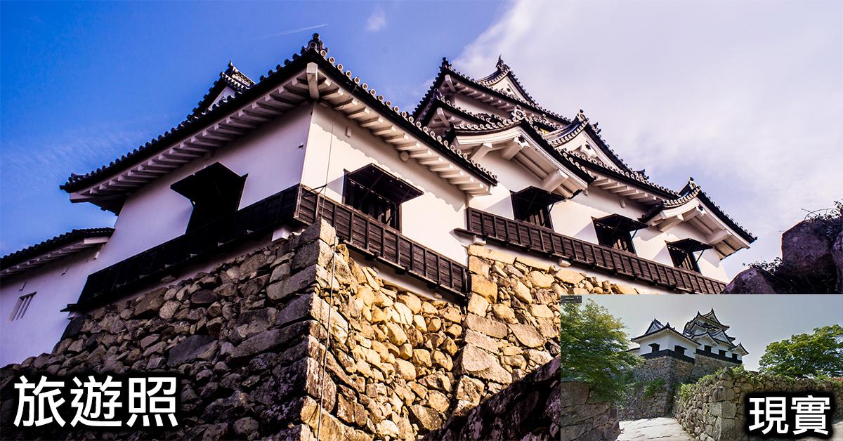 旅遊拍照超簡單(6):找對角度,普通照片也能變夢幻旅照 — 滋賀「彥根城」
