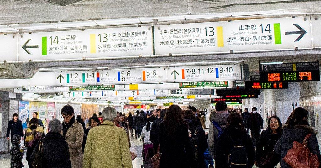 你還覺得台北捷運圖很難懂嗎?來看看日本人怎麼解決電車轉乘問題吧~