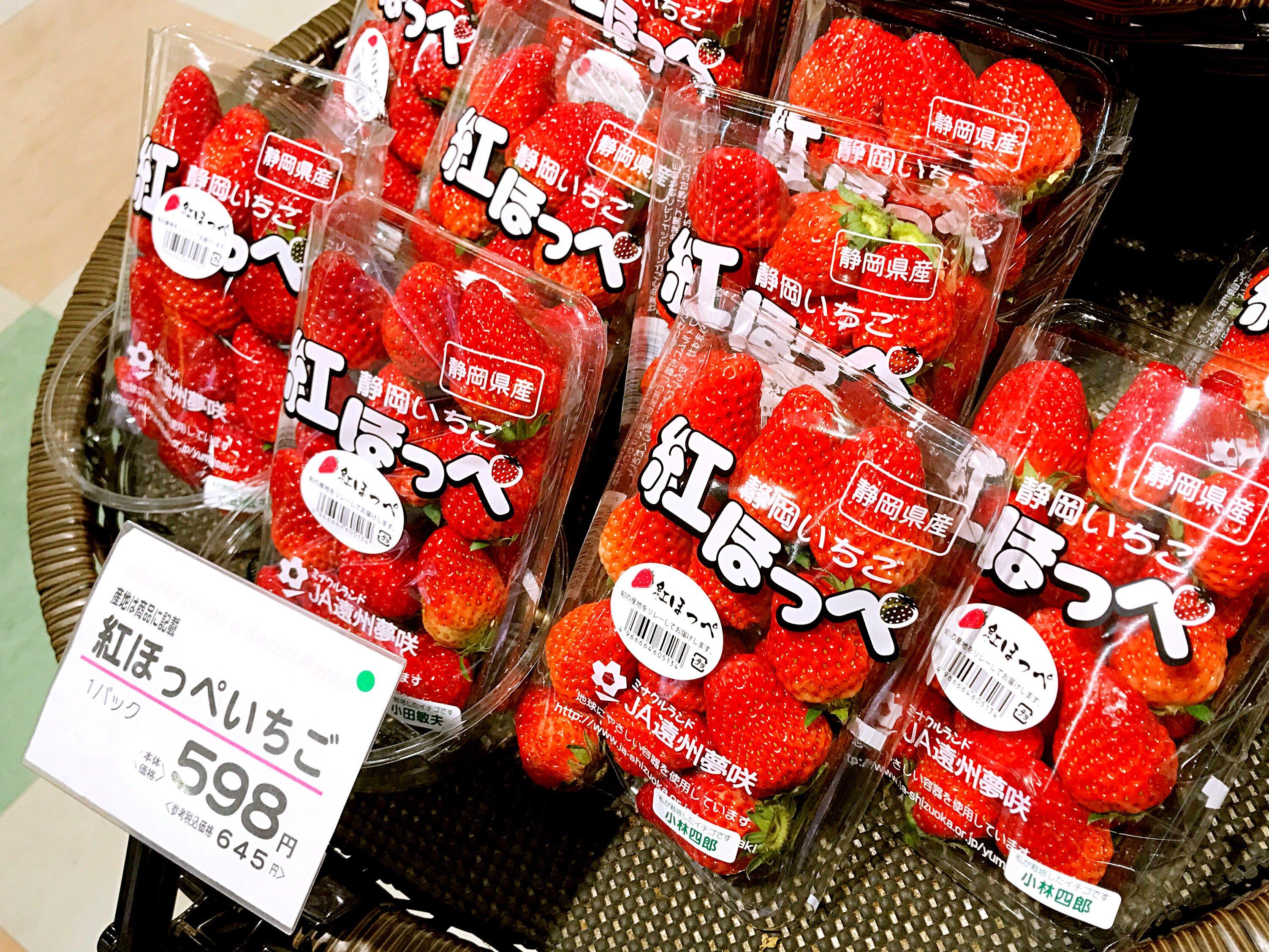 食べ比べ草莓篇:日本超市最常見的 9 種草莓,怎麼挑才對?
