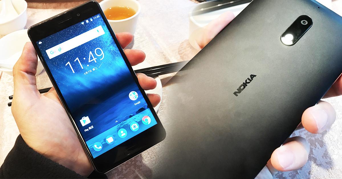 Nokia 6 台灣發表會快速評測:北歐神機能再創奇蹟嗎?