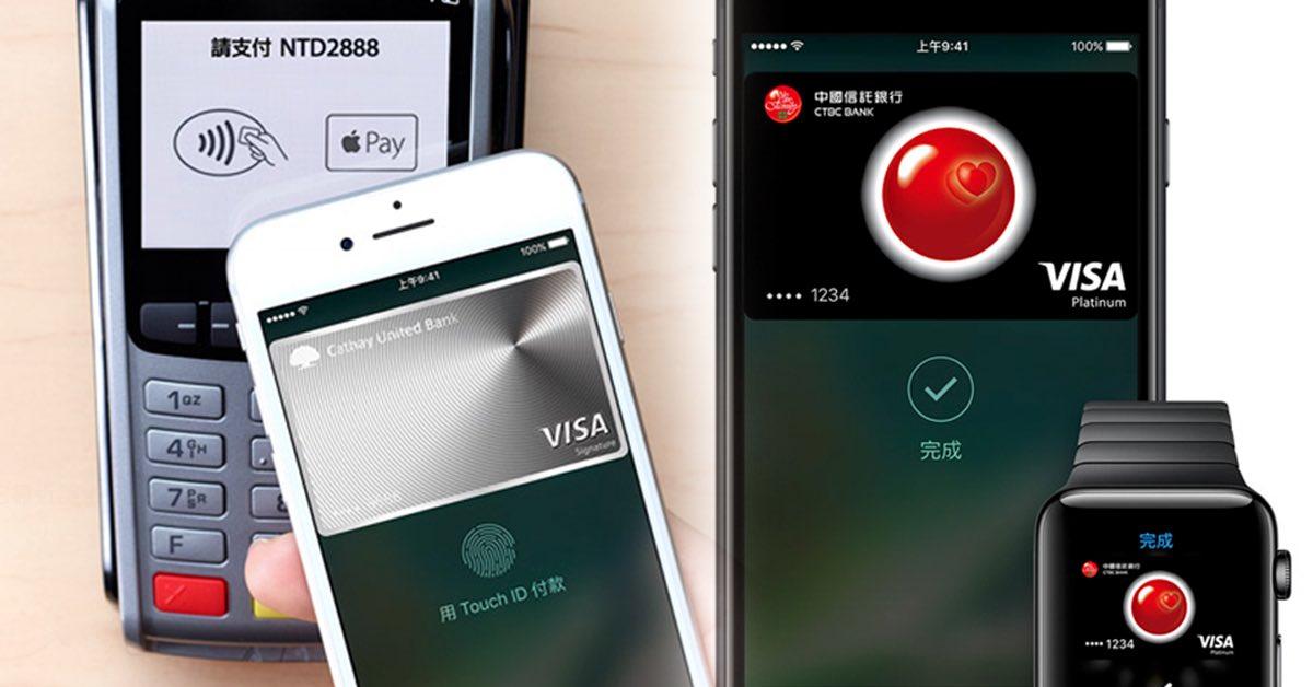 Apple Pay 終於來啦!三步驟輕鬆設定加入你的信用卡,iPhone 付款超簡單~