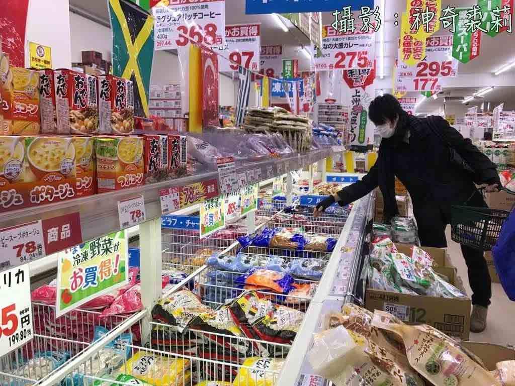 用批發價格買到職人品質!日本愛好者必須認識:讓人越逛越愛的業務超市~