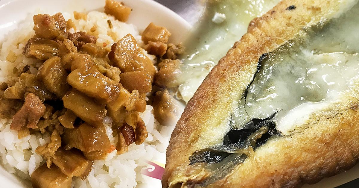 台南的虱目魚(二):深夜台南美食「富鴻魚肚小吃」