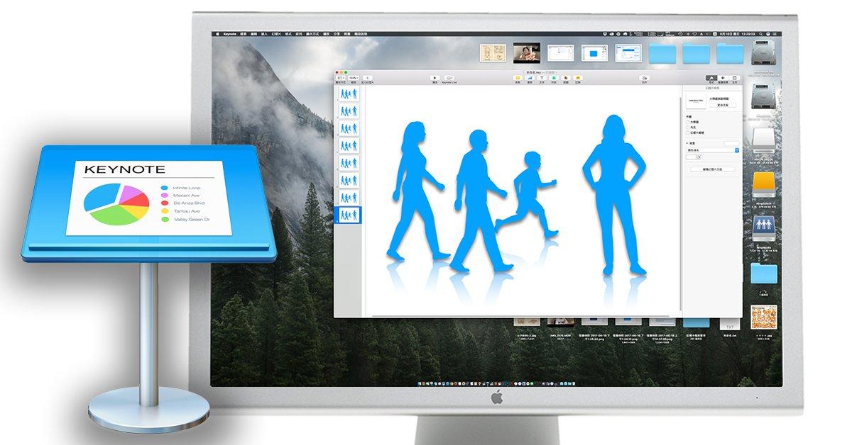 不需預先裁切!iWork 「形狀」不只是圖示,也是裁切圖片的好幫手