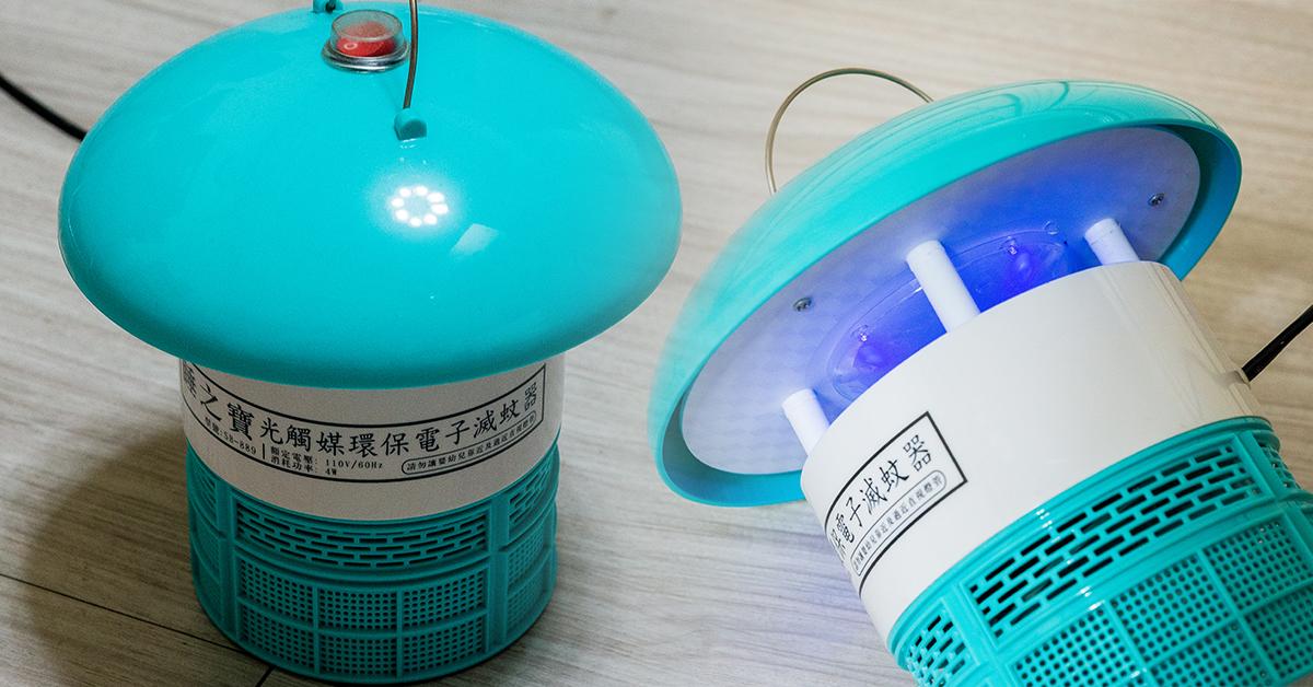 「睡之寶」光觸媒環保電子滅蚊器評測:在我家抓不到蚊子,也讓我睡不好