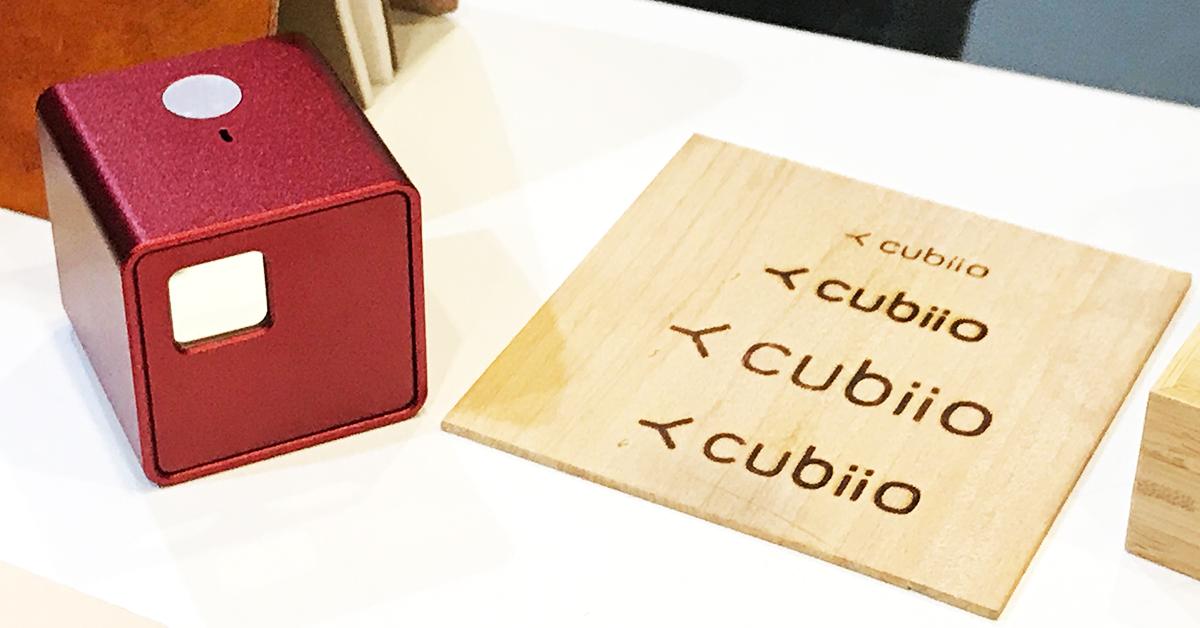 三分鐘募資超過兩百萬!台灣 Cubiio 迷你雷雕機居然連馬卡龍、海苔都能雕刻切割圖案!?