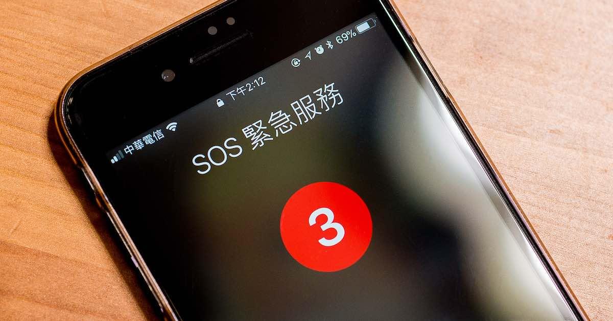iPhone SOS 緊急電話幫你打 110/119!快幫你的家人設定這個快速意外通報功能~