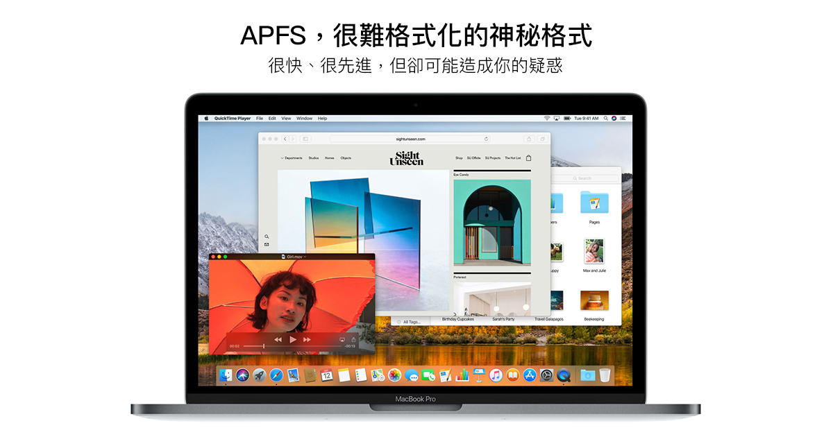 APFS 格式化有問題嗎?用終端機迅速格式化你的「新」蘋果硬碟