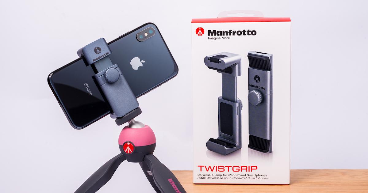 Manfrotto TwistGrip 評測:超安心但也超貴的 iPhone 腳架夾~