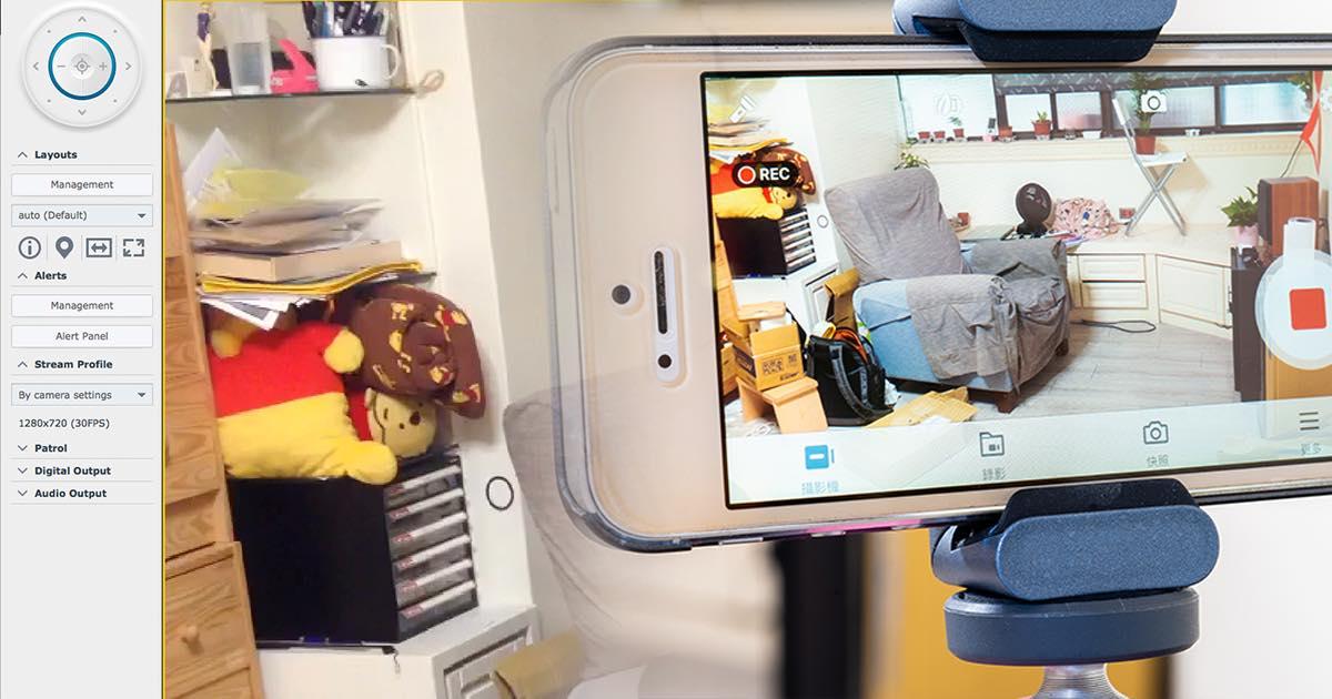 老 iPhone 何處去?Synology LiveCam 監控 App 讓你的舊手機重獲新生~