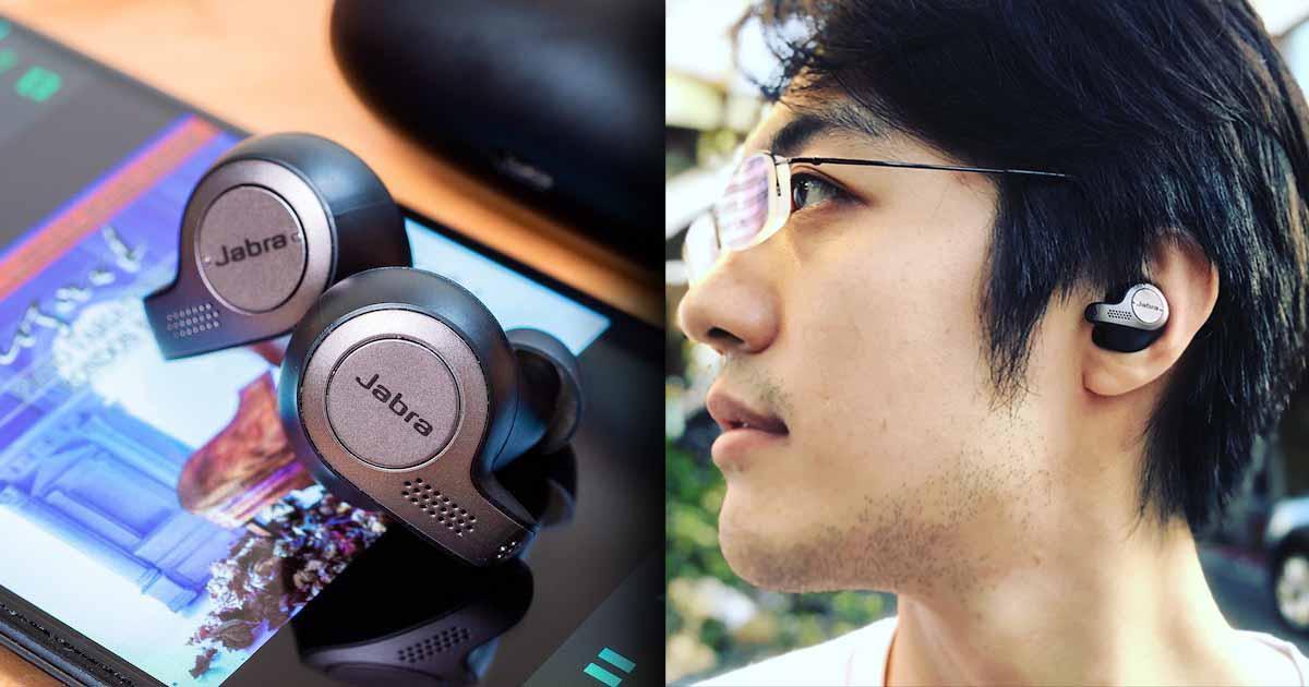 Jabra Elite 65t 真無線藍牙耳機評測:使用體驗與音質更勝 Apple AirPods