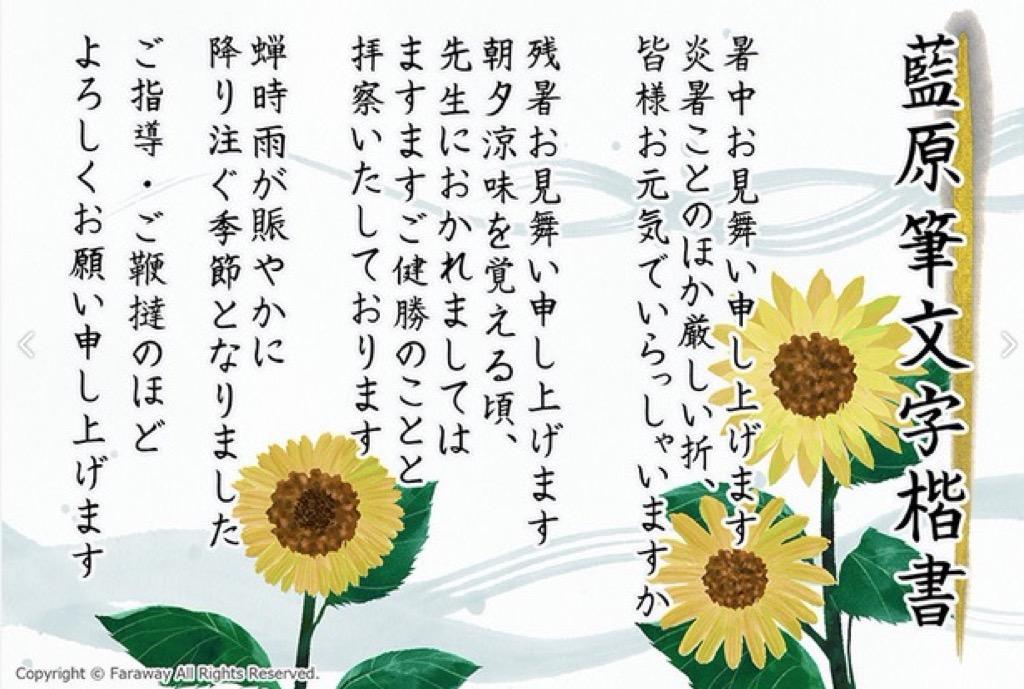 免費日文&漢字字型下載:毛筆字 x 3(中文可用、可商用)