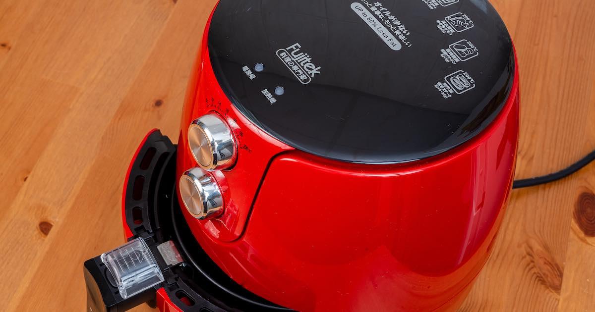 Fujitek 氣炸鍋 FTD-A31 評測:真是超便宜的料理好工具嗎?